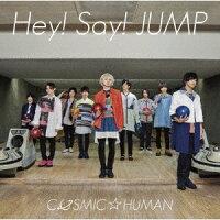 COSMIC☆HUMAN (初回限定盤2 CD+DVD)