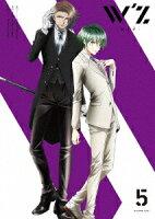 TVアニメ「W'z≪ウィズ≫」 Vol.5【Blu-ray】