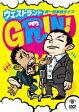 ウエストランド第一回単独ライブ「GRIN!」