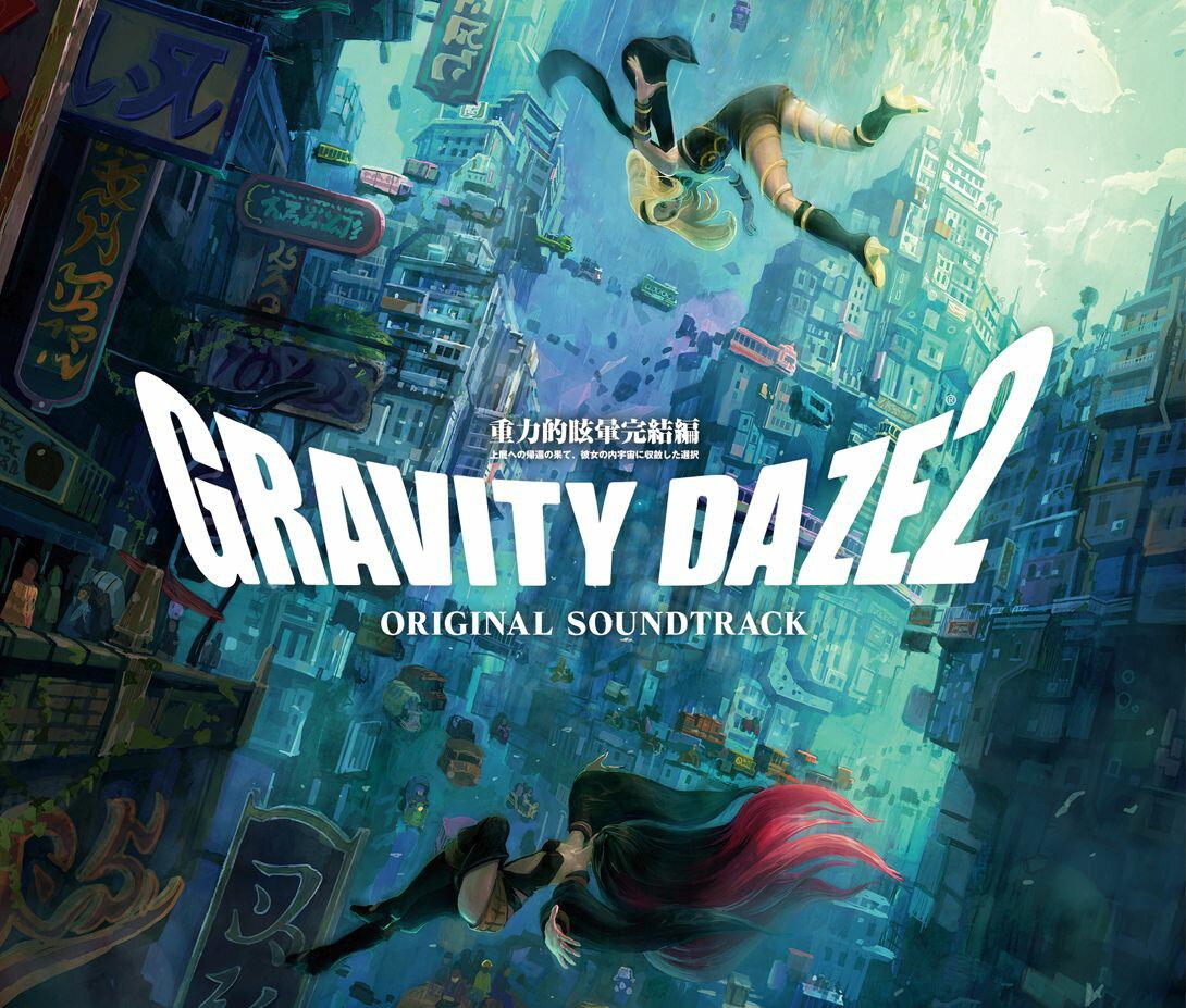 CD, ゲームミュージック GRAVITY DAZE 2 :