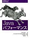 Javaパフォーマンス [ スコット・オークス ]