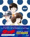タッチ TVシリーズ Blu-ray BOX1【Blu-ray】 [ 三ツ矢雄二 ]
