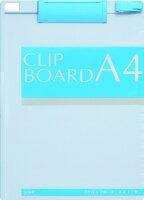 ソニック クリップボード A4 タテ型 青 CB-349-BL