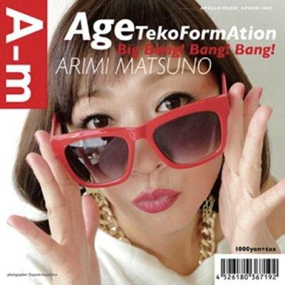 AgeTekoFormAtion [ 松野有里巳 ]