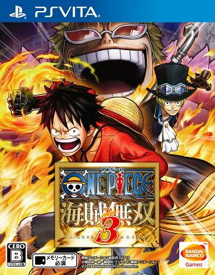 【楽天ブックスならいつでも送料無料】ワンピース 海賊無双3 PS Vita版