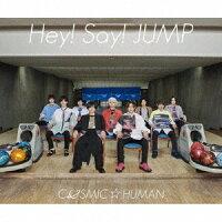 【先着特典】COSMIC☆HUMAN (通常盤) (A4ステッカーシート付き)