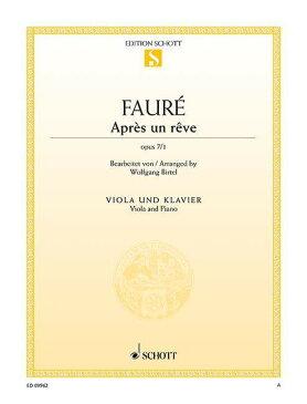 【輸入楽譜】フォーレ, Gabriel-Urbain: 「3つの歌」 Op.7 より 第1番 「夢のあとに」/Birtel編曲 [ フォーレ, Gabriel-Urbain ]