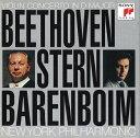 ベートーヴェン:ヴァイオリン協奏曲 ロマンス第1番・第2番 [ アイザック・スターン ]