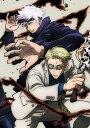 呪術廻戦 Vol.3【Blu-ray】 [ 瀬戸麻沙美 ]