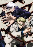 呪術廻戦 Vol.3【Blu-ray】