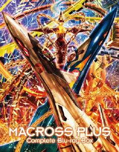 【送料無料】マクロスプラス Complete Blu-ray Box【Blu-ray】 [ 山崎たくみ ]