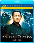 [ブルーレイ]天使と悪魔(Mastered in 4K)【Blu-ray】