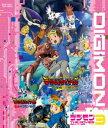 デジモン THE MOVIES Blu-ray VOL.3【Blu-ray】 [ 野沢雅子 ]