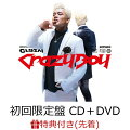 【先着特典】OH (初回限定盤 CD+DVD)(『OH』オリジナルステッカー)