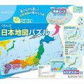 遊びながら楽しく日本地図が覚えられる!基本ピースができたら発展ピースにチャレンジ!遊びかた(1)地方ごとに色分けされている「基本ピース」を使って遊びます。まだ漢字の読めないお子さまには、付属の「ひらがなシール」を貼ることもできます。(2)日本全国が同じ色になっている「発展ピース」を使って遊びます。(3)「発展ピース」の漢字に、無地の「目かくしシール」を貼って、ピースの形だけで都道府県名を当ててみましょう。(4)付属の「白地図」に覚えた都道府県名を書き込んだり、ぬりえをしたりして遊ぶこともできます。【同梱内容】パズル台(ピース収納ケース)×1、ひらがなシール×1、ピース収納袋×2、基本ピース×47、発展ピース×47、都道府県名確認地図(裏:白地図)×1、地形図(裏:解説書)×1、特産物・名所の地図と世界遺産の地図×1【対象年齢】5歳以上【パッケージサイズ (幅×高さ×奥行)】 31.1×27.7×8.7