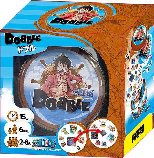 DOBBLE(ドブル) ワンピース