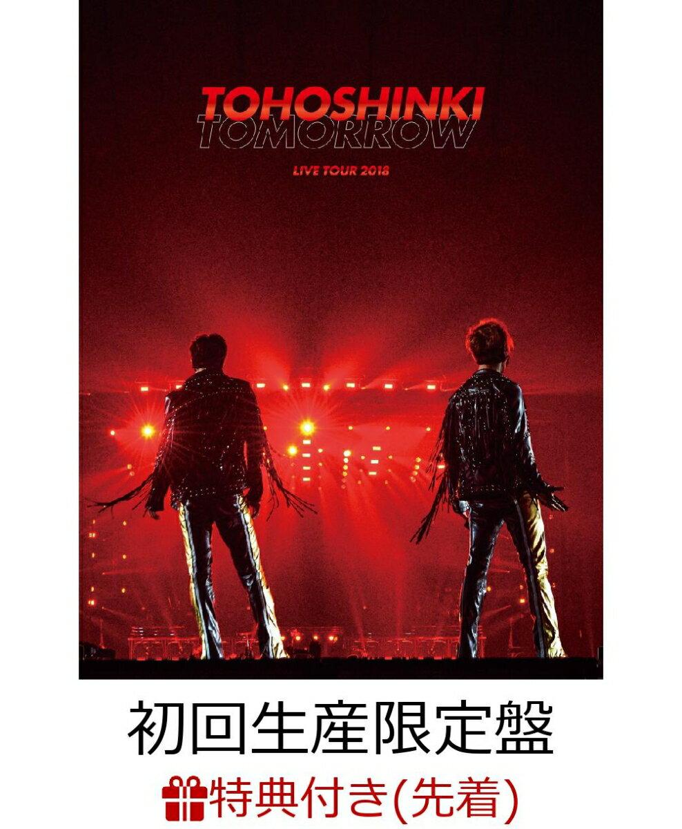 【先着特典】東方神起 LIVE TOUR 2018 ~TOMORROW~(初回生産限定盤)(スマプラ対応)(オリジナルメモ帳付き)