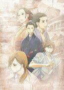 昭和元禄落語心中 七【Blu-ray】