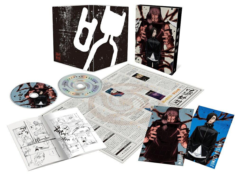 呪術廻戦 Vol.4【Blu-ray】