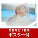 【輸入盤】【ポスター付】JUST YESTERDAY (MINI ALBUM)