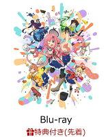 【先着特典】おちこぼれフルーツタルト Vol.1(描き下ろしイラスト入りナップザック)【Blu-ray】
