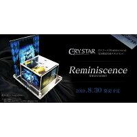 「CRYSTAR -クライスター」オルゴール『Reminiscence』完全限定生産スタンドセット