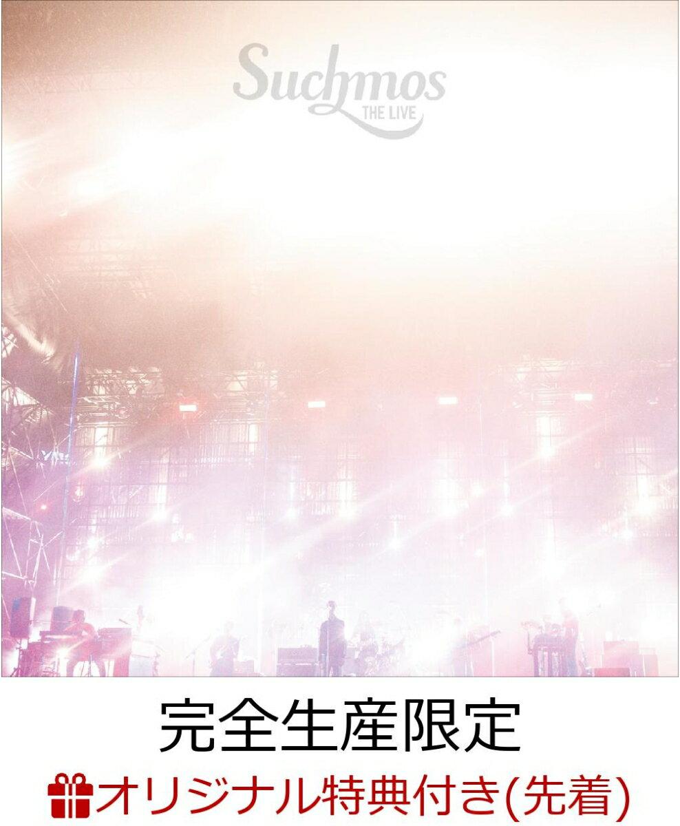 【楽天ブックス限定先着特典】Suchmos THE LIVE YOKOHAMA STADIUM 2019.09.08【完全生産限定盤】(オリジナルキーホルダー(楽天ブックス Ver.))