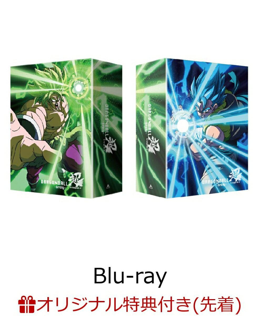 【楽天ブックス限定先着特典】ドラゴンボール超 ブロリー(特別限定版)(イベント参加券付き)【Blu-ray】
