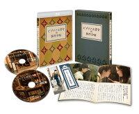ビブリア古書堂の事件手帖 豪華版【Blu-ray】