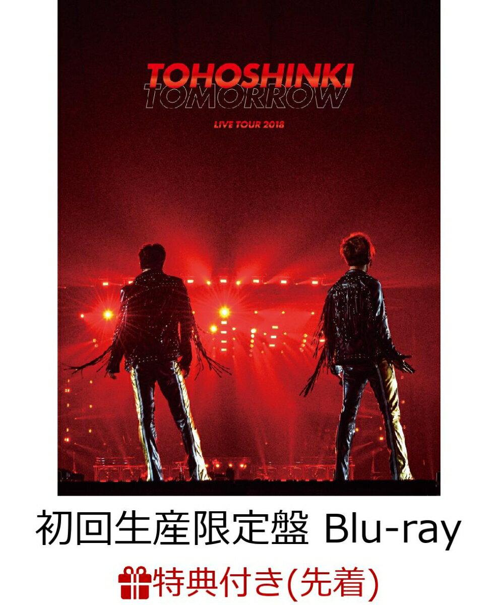 【先着特典】東方神起 LIVE TOUR 2018 ~TOMORROW~(初回生産限定盤)(スマプラ対応)(オリジナルメモ帳付き)【Blu-ray】