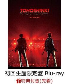 【先着特典】東方神起 LIVE TOUR 2018 〜TOMORROW〜(初回生産限定盤)(スマプラ対応)(オリジナルメモ帳付き)【Blu-ray】