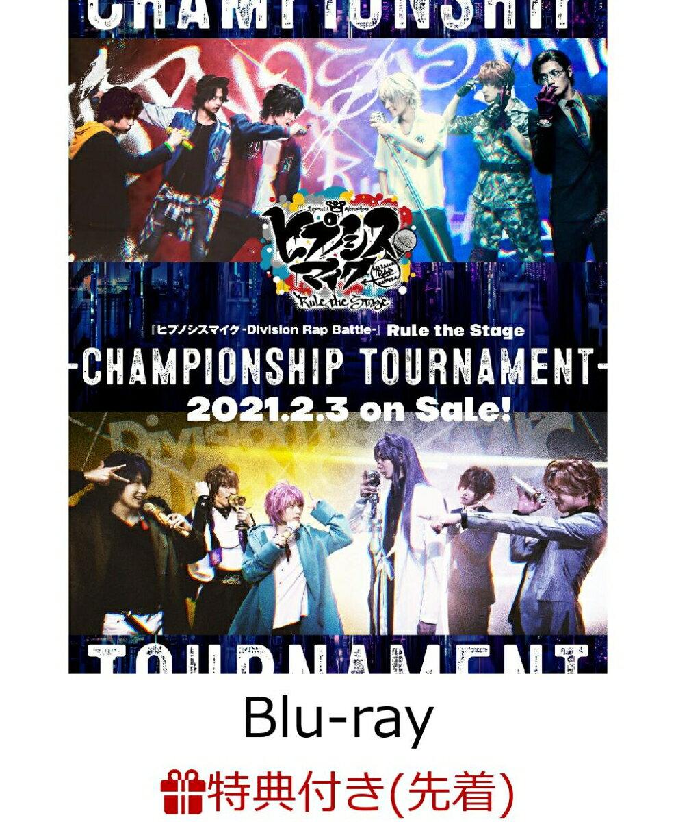 【先着特典】『ヒプノシスマイクーDivision Rap Battle-』Rule the Stage -Championship Tournament-〈Blu-ray+CD〉【Blu-ray】(特典内容未定)