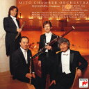 ベストクラシック100 16::モーツァルト:フルート協奏曲第1番/ファゴット協奏曲 R.シュトラウス:オーボエ協奏曲 [ 小澤征爾 ]