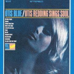 【送料無料】ATLANTIC R&B BEST COLLECTION 1000::オーティス・ブルー [ オーティス・レディング ]