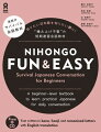 NIHONGO FUN & EASY