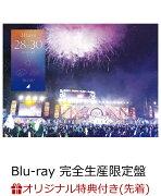 【楽天ブックス限定先着特典】乃木坂46 4th YEAR BIRTHDAY LIVE 2016.8.28-30 JINGU STADIUM(完全生産限定盤)(ミニポスターセット付き)【Blu-ray】