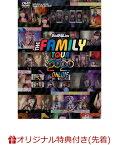 【楽天ブックス限定先着特典】THE FAMILY TOUR2020 ONLINE (完全生産限定盤)(でか缶バッジ) [ でんぱ組.inc ]