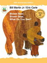 Brown Bear, Brown Bear, What Do You See? [With Audio CD] BROWN BEAR BROWN BEAR WHAT DO (Brown Bear and Friends) [ Bill Martin ]