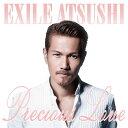 EXILE ATSUSHI(エグザイル アツシ)のシングル曲「Precious Love ()」のジャケット写真。