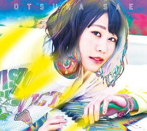 スター街道 (ライブ盤 CD+Blu-ray)【初回限定盤】