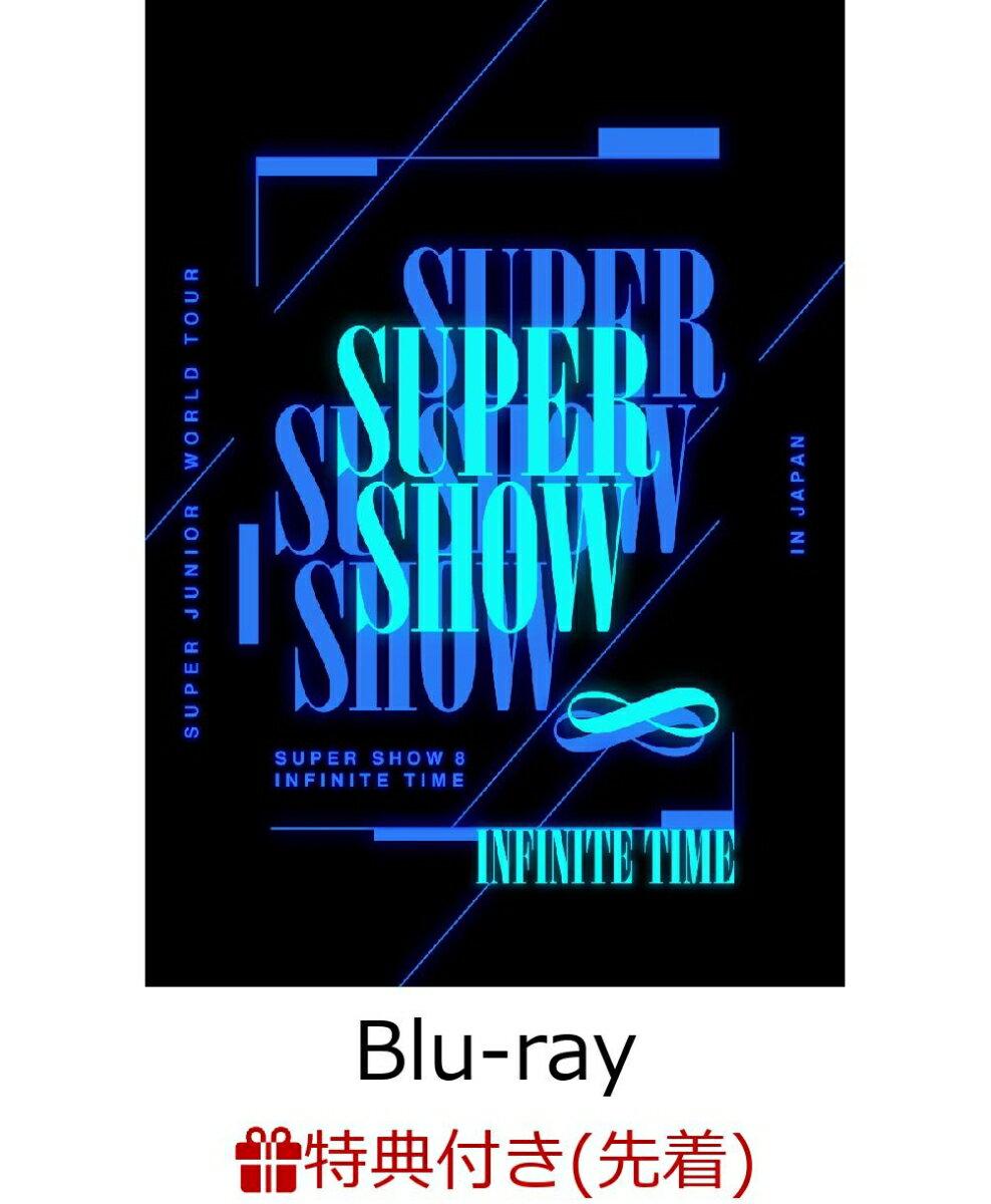 【先着特典】SUPER JUNIOR WORLD TOUR