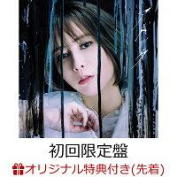 【楽天ブックス限定先着特典】アトック (初回限定盤 CD+DVD)(オリジナルポストカード(楽天ブックスver.))