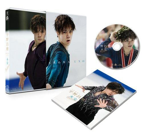 宇野昌磨Blu-ray「未完~Believe」【Blu-ray】