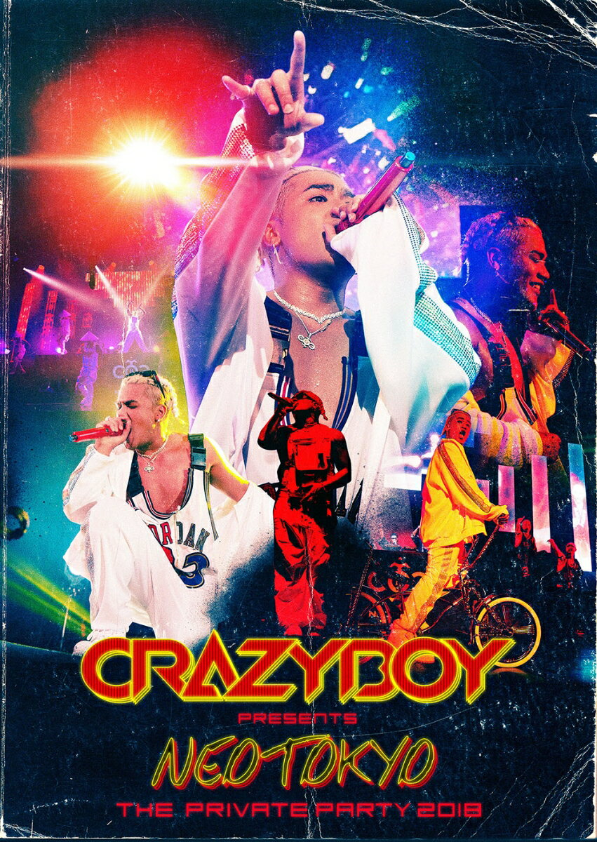 CRAZYBOY presents NEOTOKYO 〜THE PRIVATE PARTY 2018〜(スマプラ対応)画像