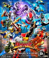 騎士竜戦隊リュウソウジャー Blu-ray COLLECTION2【Blu-ray】