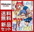 魔法少女パラケル 1-2巻セット [ えのきづ ]