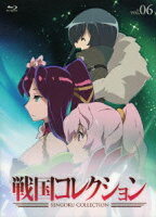 戦国コレクション vol.06【Blu-ray】