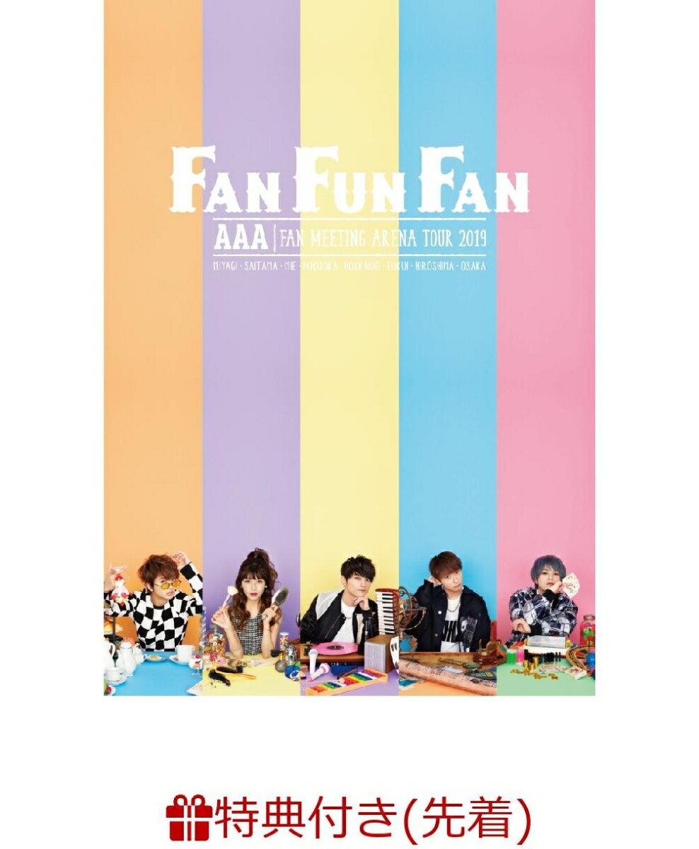 【先着特典】AAA FAN MEETING ARENA TOUR 2019 〜FAN FUN FAN〜(スマプラ対応)(B3サイズポスター付き)