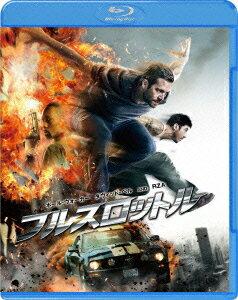 【楽天ブックスならいつでも送料無料】フルスロットル【Blu-ray】