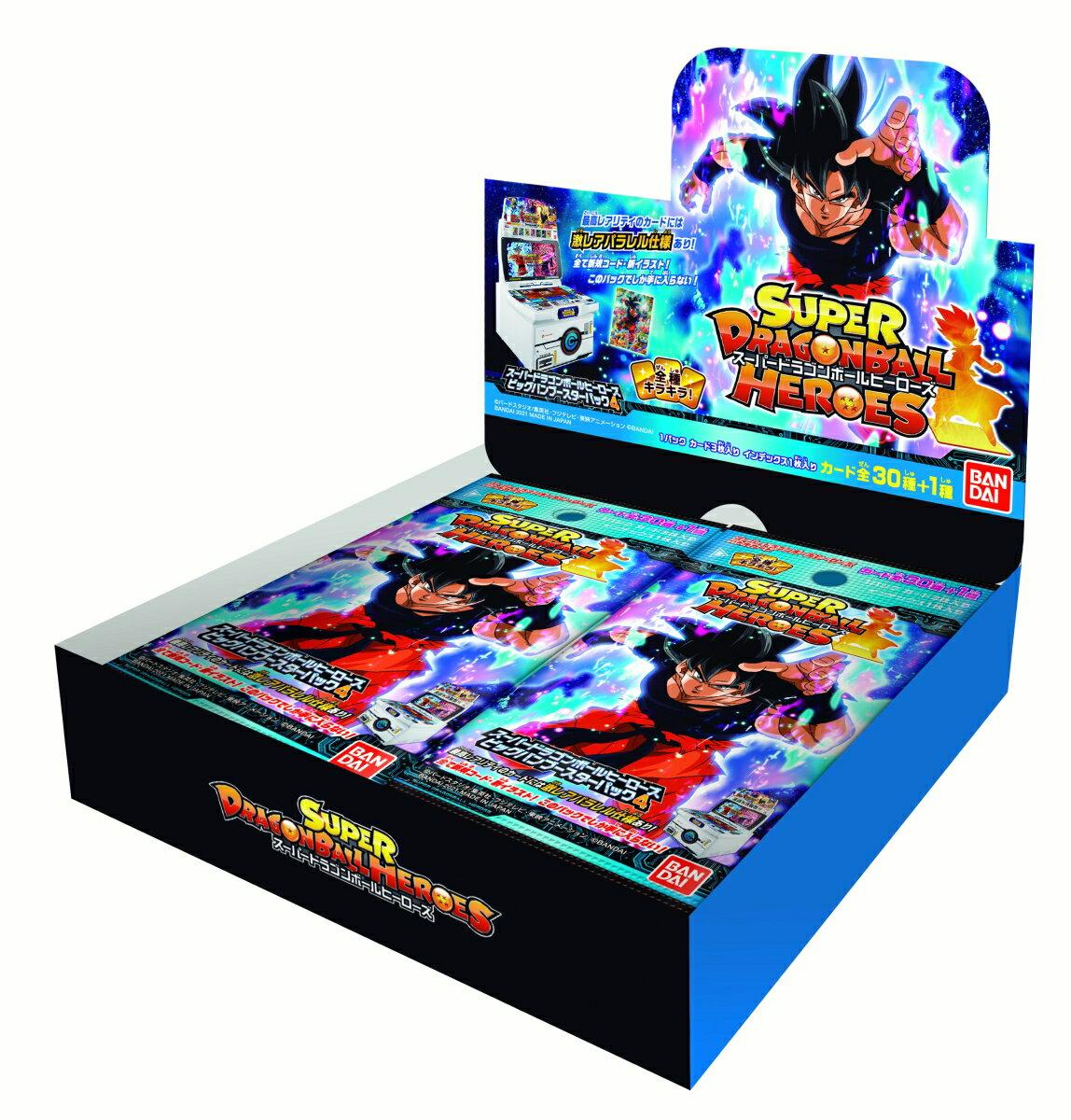 スーパードラゴンボールヒーローズ ビッグバンブースターパック4